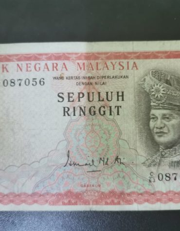 Old money Malaysia RM10 (2nd series) with $10 logo